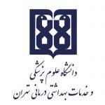 Logo_-_Nataliq-150x150